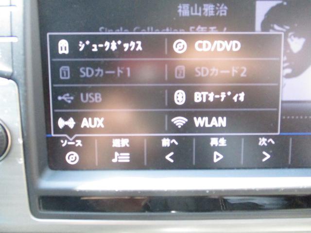 TSIコンフォートライン 純正ナビ バックモニター ETC BT接続 LED スマートキー 純正AW(6枚目)