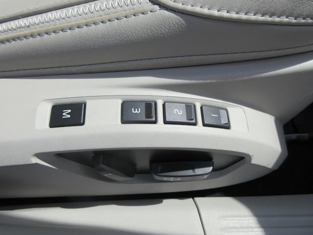クロスカントリー T5 AWD サマム 本革シート サンルーフ フルセグ純正ナビTV バックモニター ETC 純正AW LED 電動シート シートヒーター 新車記録簿(9枚目)