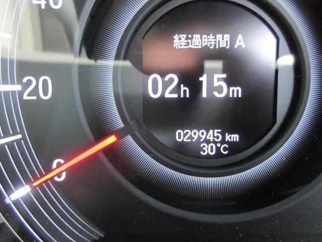 G・エアロ ホンダセンシング 助手席リフトUPシート フルセグ純正ナビTV 全周囲カメラ 両側自動ドア ETC スマートキー ドラレコ エアロ 8人乗り 新車記録簿 後期型(12枚目)