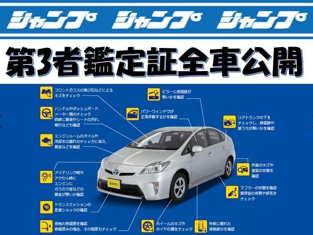 β 無限エアロ 無限AW ナビTV 6スピード 革調シートカバー ETC LEDヘッド スマートキー 新車記録簿(3枚目)