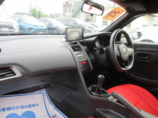 β 無限エアロ 無限AW ナビTV 6スピード 革調シートカバー ETC LEDヘッド スマートキー 新車記録簿(13枚目)