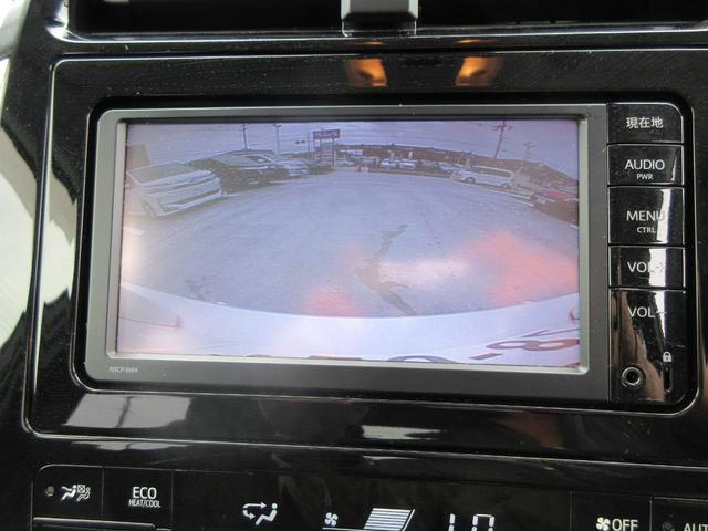 Sセーフティプラス 純正ナビTV バックモニター BT接続 セーフティセンス スマートキー 純正AW LEDヘッド 新車記録簿(7枚目)