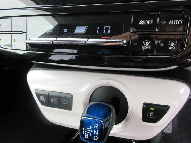 Sセーフティプラス 純正ナビTV バックモニター BT接続 セーフティセンス スマートキー 純正AW LEDヘッド 新車記録簿(10枚目)