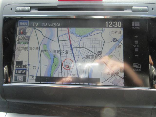 ハイブリッドX 本革シート ホンダセンシング フルセグ純正ナビTV サイド&バックモニター ETC ドライブレコーダー BTオーディオ パワーシート LEDヘッドライト(4枚目)