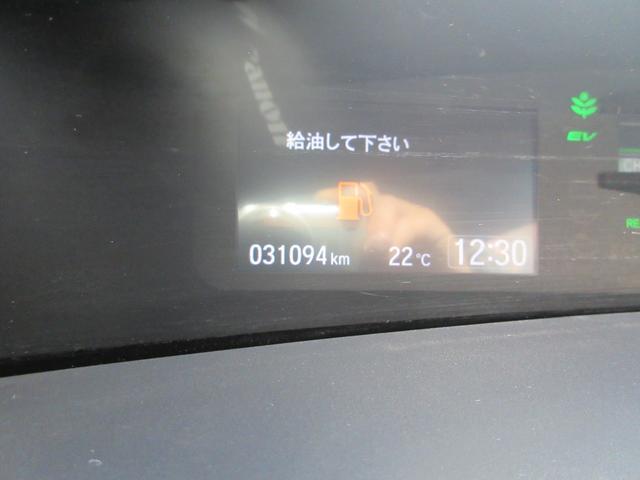 ハイブリッドX 本革シート ホンダセンシング フルセグ純正ナビTV サイド&バックモニター ETC ドライブレコーダー BTオーディオ パワーシート LEDヘッドライト(20枚目)