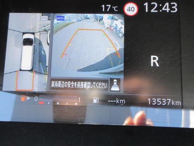 2.0G ツインモニター フルセグ純正ナビTV アラウンドビューモニター 両側自動ドア Bluetoothオーディオ ETC LEDヘッドライト 純正アルミ(7枚目)