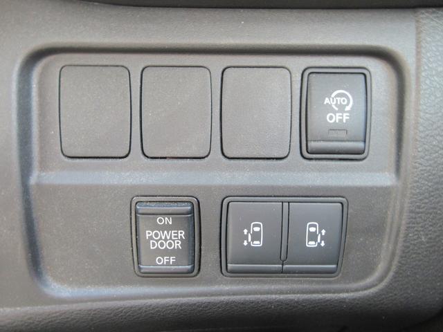 2.0G ツインモニター フルセグ純正ナビTV アラウンドビューモニター 両側自動ドア Bluetoothオーディオ ETC LEDヘッドライト 純正アルミ(9枚目)