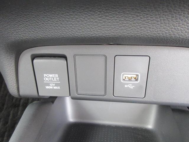 ホーム ホンダセンシング フルセグ純正ナビTV バックカメラ ドライブレコーダー スマートキー LEDヘッドライト(8枚目)