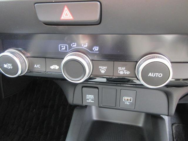 ホーム ホンダセンシング フルセグ純正ナビTV バックカメラ ドライブレコーダー スマートキー LEDヘッドライト(10枚目)