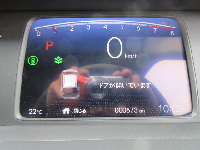 ホーム ホンダセンシング フルセグ純正ナビTV バックカメラ ドライブレコーダー スマートキー LEDヘッドライト(20枚目)