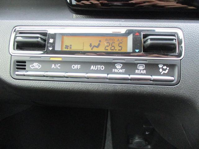 ハイブリッドX ナビTV LEDヘッドライト ETC スマートキー シートヒーター デュアルセンサーブレーキサポート 純正アルミ プッシュスタート(8枚目)