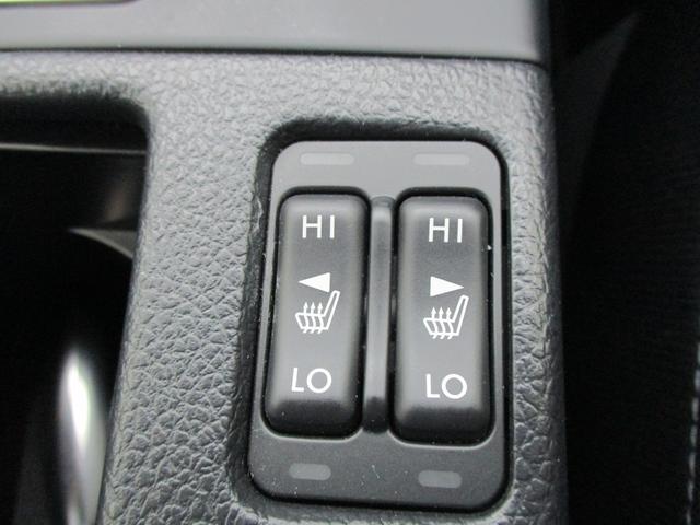 1.6GTアイサイト Sスタイル 4WD フルセグ純正ナビTV バックカメラ ETC BTオーディオ スマートキー パワーシート シートヒーター LEDヘッドライト(10枚目)