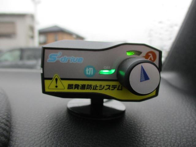 ハイブリッドMZ セーフティPKG フルセグ純正ナビTV ETC BTオーディオ スマートキー プッシュスタート シートヒーター LEDヘッドライト ワンオーナー(10枚目)