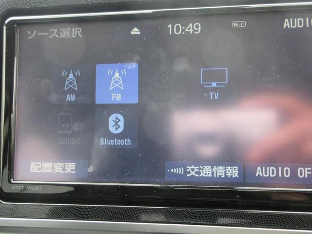 G セーフティーエディション セーフティセンス フルセグ純正ナビTV アラウンドビューモニター BT接続 シートヒーター 両側自動ドア ETC LED 純正AW 新車記録簿(9枚目)