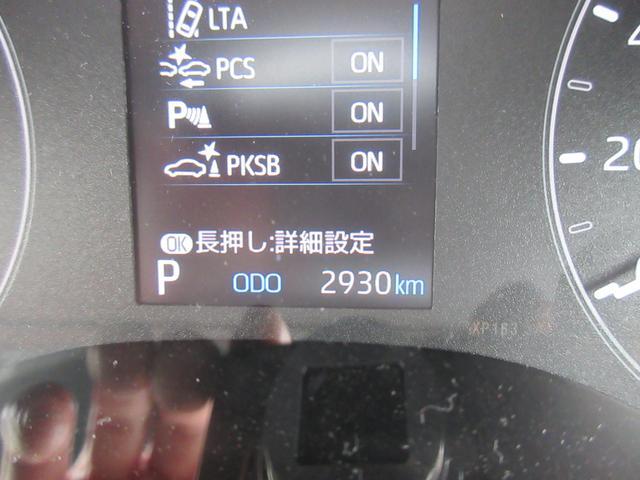 ハイブリッドX セーフティセンス フルセグ純正ナビTV BT接続 スマートキー 新車記録簿(20枚目)