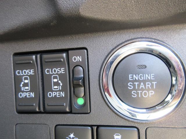 GターボSAIII スマアシIII フルセグナビTV バックモニター 両側自動ドア スマートキー LEDヘッドライト 純正AW ワンオーナー 新車記録簿(4枚目)