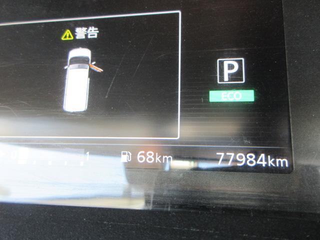 ハイウェイスター プロパイロットエディション フルセグ純正ナビTV 後席モニター ブルーレイ再生 ブルートゥース 両側自動ドア ETC ドライブレコーダー LED 純正AW 新車記録簿(20枚目)
