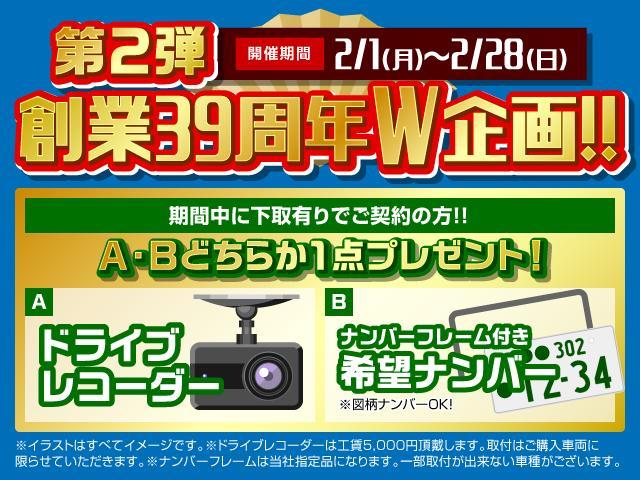 レカロシート フルセグナビTV BTオーディオ DVD再生 プッシュスタート 14インチアルミホイール HIDライト(2枚目)