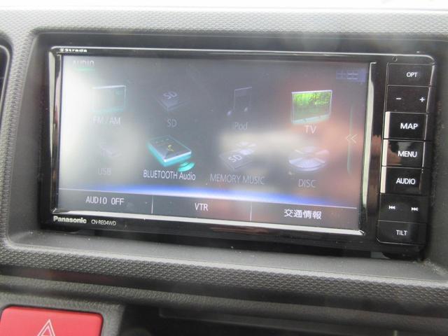 レカロシート フルセグナビTV BTオーディオ DVD再生 プッシュスタート 14インチアルミホイール HIDライト(8枚目)