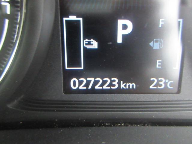 Gリミテッドエディション 4WD フルセグ純正ナビTV バックカメラ ETC BTオーディオ スマートキー パワーシート シートヒーター LEDヘッドライト(20枚目)
