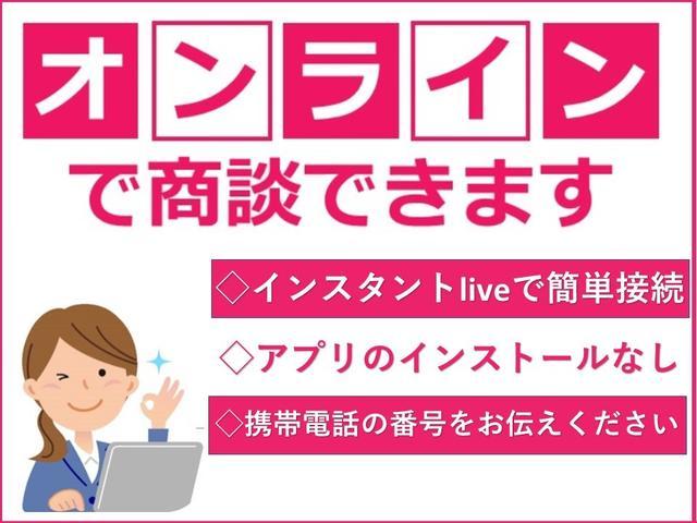 フルセグ純正ナビTV サイド&バックカメラ ETC スマートキー プッシュスタート パワーシート LEDヘッドライト(4枚目)