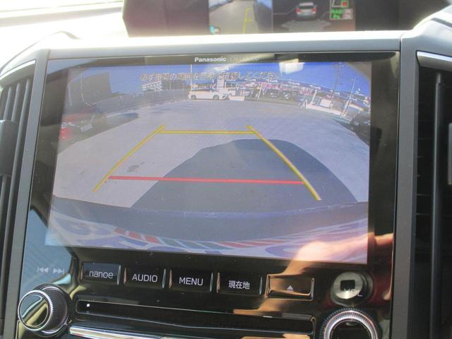 フルセグ純正ナビTV サイド&バックカメラ ETC スマートキー プッシュスタート パワーシート LEDヘッドライト(7枚目)