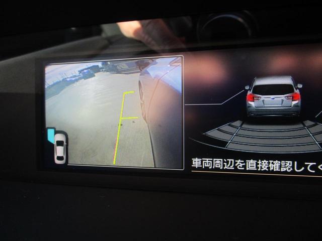 フルセグ純正ナビTV サイド&バックカメラ ETC スマートキー プッシュスタート パワーシート LEDヘッドライト(8枚目)