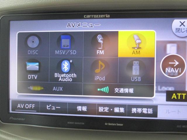 15X Mセレクション フルセグナビTV BTオーディオ DVD再生 インテリジェントキー プッシュスタート(8枚目)