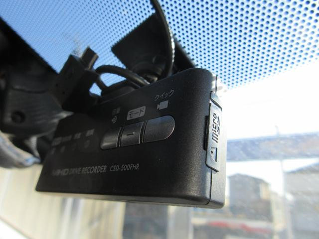 20XtブラックエクストリーマXエマジェンシブレキP 禁煙車 サンルーフ ドラレコ フルセグ純正ナビTV 全周囲カメラ(10枚目)