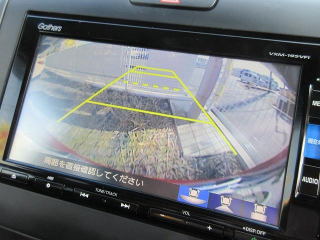 ハイブリッドEX モデューロエアロ 純正フルセグナビTV バックカメラ 両側パワースライドドア 社外アルミ ETC ホンダセンシング 前後ドラレコ シートヒーター クルーズコントロール ワンオーナー ハーフレザーシート(9枚目)