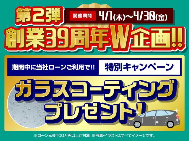 G 4WD 純正フルセグナビTV バックカメラ レザーシート シート&ハンドルヒーター クルーズコントロール プッシュスタート スマートキー エアロ付き(4枚目)