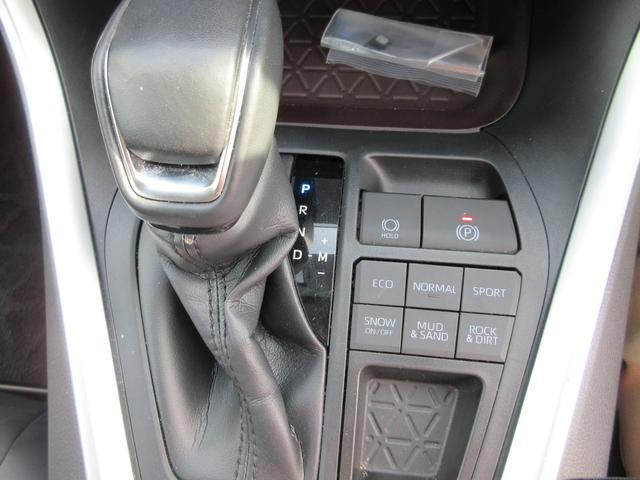 G 4WD 純正フルセグナビTV バックカメラ レザーシート シート&ハンドルヒーター クルーズコントロール プッシュスタート スマートキー エアロ付き(20枚目)