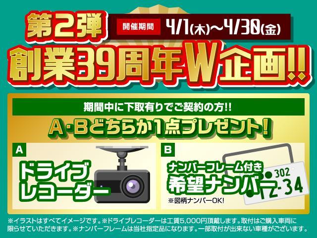 NX200t 純正ナビTV クルーズコントロール 両席パワーシート サイドモニター バックモニター LEDヘッドライト ETC(3枚目)
