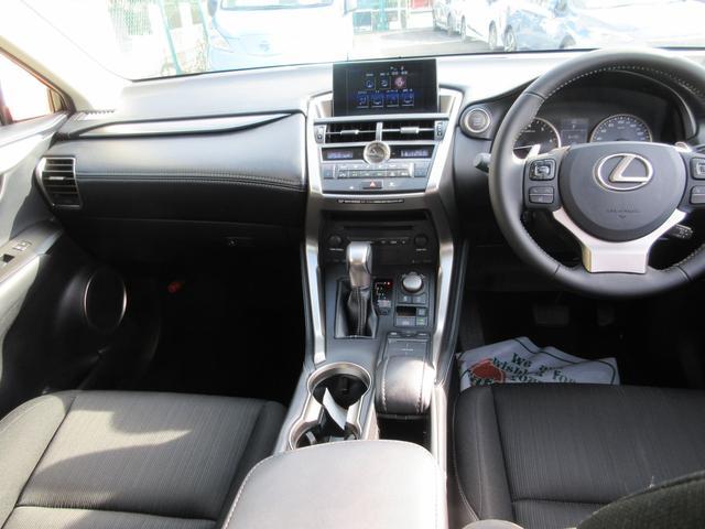NX200t 純正ナビTV クルーズコントロール 両席パワーシート サイドモニター バックモニター LEDヘッドライト ETC(6枚目)