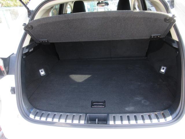 NX200t 純正ナビTV クルーズコントロール 両席パワーシート サイドモニター バックモニター LEDヘッドライト ETC(8枚目)