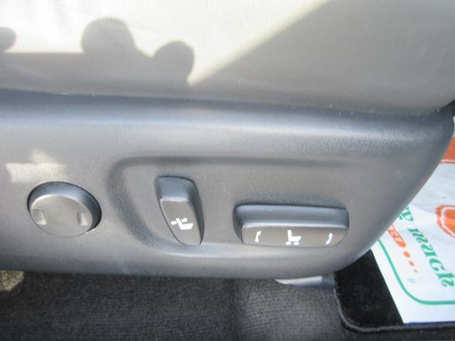 NX200t 純正ナビTV クルーズコントロール 両席パワーシート サイドモニター バックモニター LEDヘッドライト ETC(11枚目)