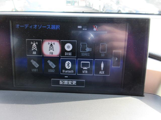 NX200t 純正ナビTV クルーズコントロール 両席パワーシート サイドモニター バックモニター LEDヘッドライト ETC(12枚目)