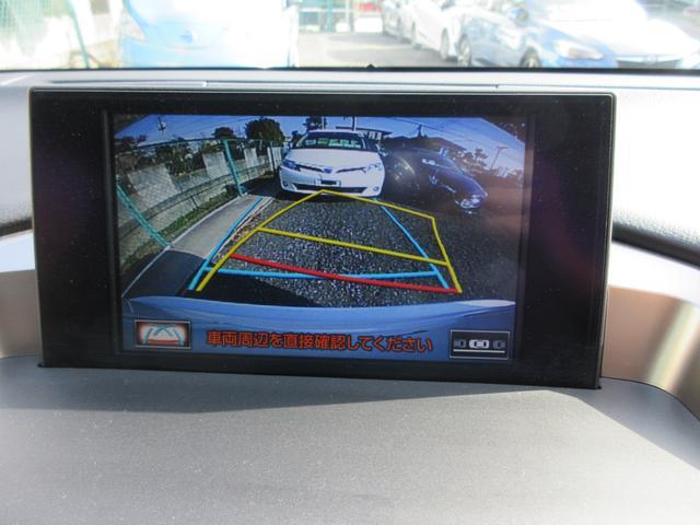 NX200t 純正ナビTV クルーズコントロール 両席パワーシート サイドモニター バックモニター LEDヘッドライト ETC(13枚目)
