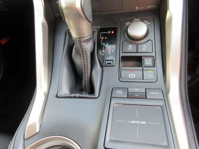 NX200t 純正ナビTV クルーズコントロール 両席パワーシート サイドモニター バックモニター LEDヘッドライト ETC(15枚目)