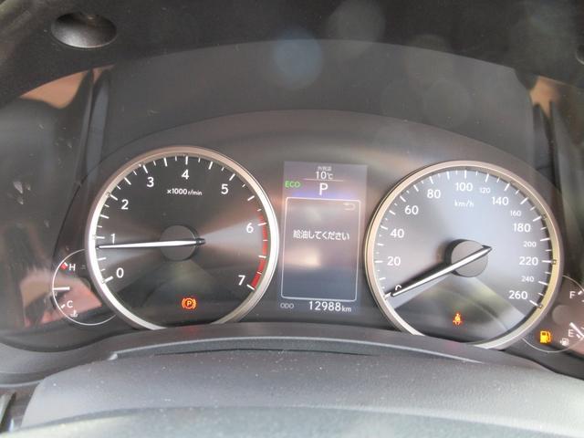 NX200t 純正ナビTV クルーズコントロール 両席パワーシート サイドモニター バックモニター LEDヘッドライト ETC(17枚目)