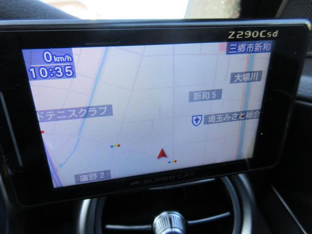 C220d ステーションワゴンローレウスエディション 禁煙車 サンルーフ 本革 純正ナビフルセグTV ETC パワーシート バックカメラ Bluetooth 電動バックドア(14枚目)