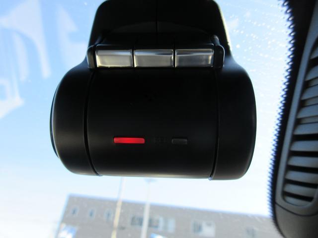 B180レザーエクスクルーシブパッケージ 禁煙車  レーダーセーフティパック ナビゲーションパック アドバンストパッケージ 本革シート ドラレコ サンルーフ フルセグ純正ナビTV 全周囲カメラ 電動リアゲート パワーシート  ETC(12枚目)