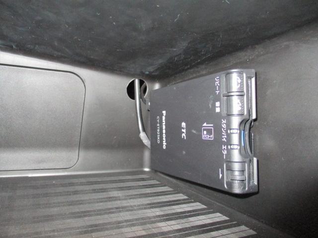 クロスオーバー バッキンガム 純正ナビ インテリジェントセーフティ ETC クルーズコントロール LEDヘッドライトシステム(11枚目)