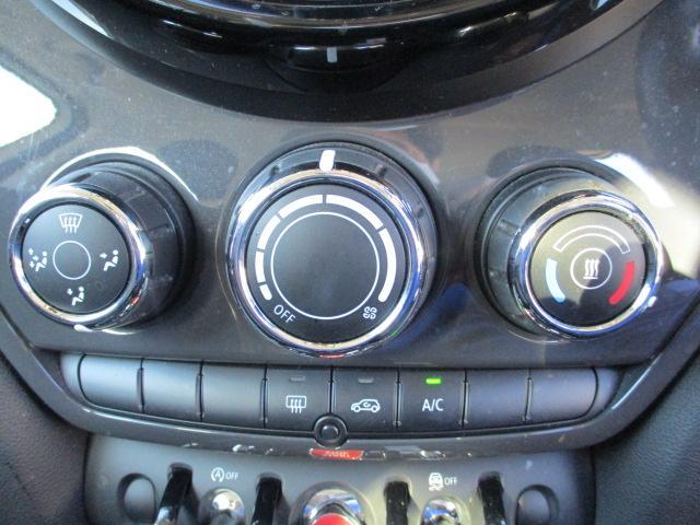 クロスオーバー バッキンガム 純正ナビ インテリジェントセーフティ ETC クルーズコントロール LEDヘッドライトシステム(12枚目)