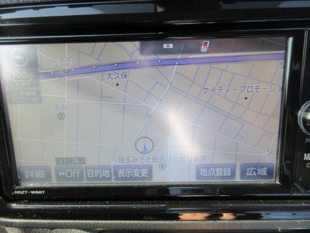 日本自動車鑑定協会(JAAA)の「走行メーター管理システム」にて、走行距離改ざんが無いことが確認されております