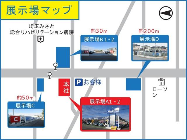L 純正ナビTV バックモニター ETC 禁煙(5枚目)