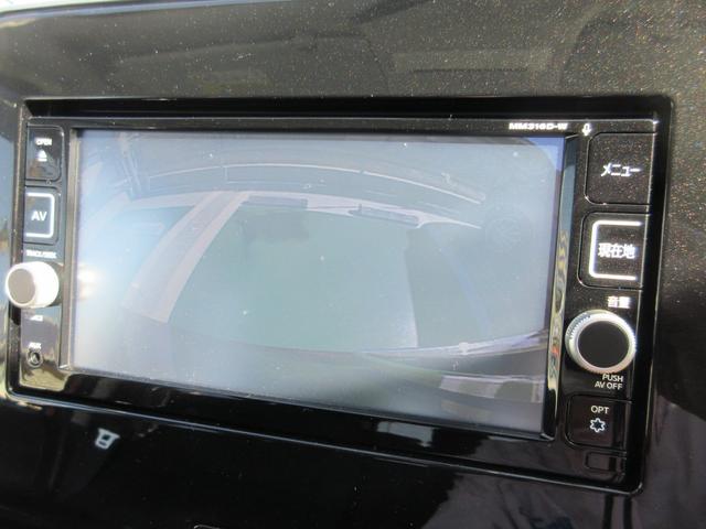 X ハイブリット 純正ナビフルセグTV バックモニター ドライブレコーダー クルーズコントロール ワンオーナー 禁煙車 ステアリングスイッチ VDC(18枚目)