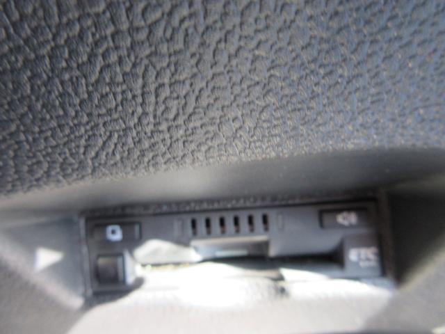 Sセーフティプラス ツートーン 禁煙車 フルセグ純正ナビTV バックカメラ ETC クルーズコントロール スマートキー Bluetooth DVD再生 セーフティセンス(20枚目)