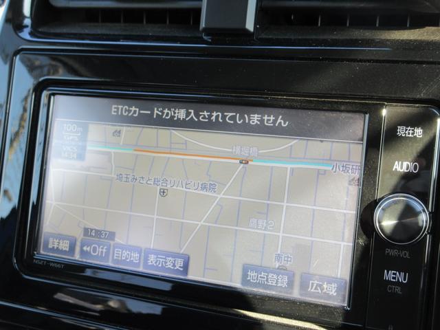 Sセーフティプラス ツートーン 禁煙車 フルセグ純正ナビTV バックカメラ ETC クルーズコントロール スマートキー Bluetooth DVD再生 セーフティセンス(22枚目)