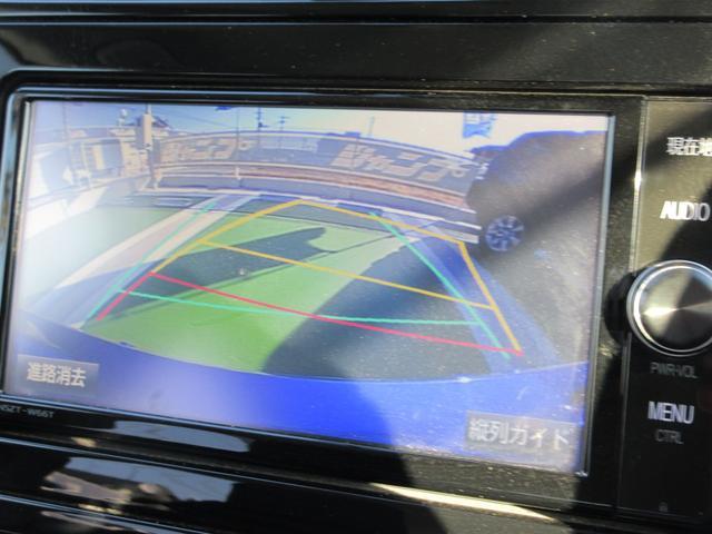 Sセーフティプラス ツートーン 禁煙車 フルセグ純正ナビTV バックカメラ ETC クルーズコントロール スマートキー Bluetooth DVD再生 セーフティセンス(23枚目)